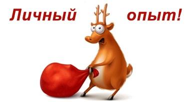 Олимп Трейд с 350 рублей