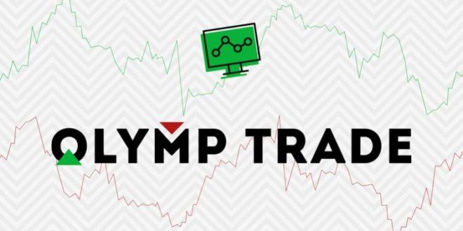 Реальный счет на Олимп Трейд