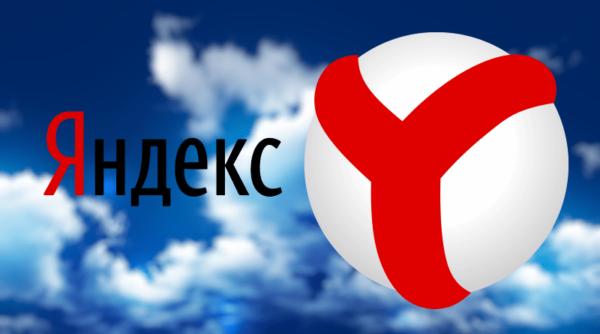 Как зарегистрироваться на Олимп Трейд в России
